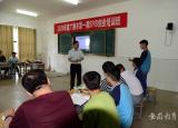 宣城市机电学校承办创业培训班打牢创业基础