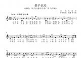 蚌埠学院学子原创歌曲《携手抗疫》为打赢疫情防控战倾情献力