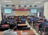 蚌埠学院组织参加高校春季学期学生返校疫情防控后勤工作重点环节控制专题培训