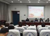 亳州工业学校以四联四增为主要内容深化三个以案警示教育