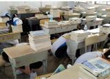 安庆皖江中等专业学校举行防震减灾应急演练提高应急自救能力