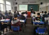 """马鞍山工业学校组织开展""""5.12防灾减灾专题教育活动"""