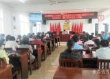 安庆皖江中等专业学校启动2020年新型职业农民培训工作