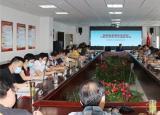 合肥经贸旅游学校推进办学水平评估工作