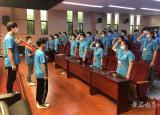 芜湖高级职业技术学校加强团校建设提升团组织凝聚力