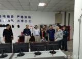 黄山职业技术学院开展返校复学安全大检查