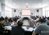 淮北师范大学积极推进2020年硕士研究生复试录取工作