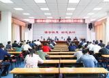 淮北师范大学迎接2019年度省委综合考核工作