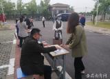 滁州城市职业学院2020年春季学期首批学生顺利返校