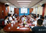 滁州学院云端解答大学生征兵政策