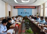 黄山学院积极推进教学科研仪器设备绩效审计整改工作