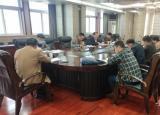 阜阳师范大学开展一流本科专业建设推进工作
