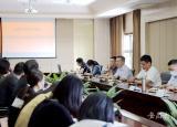 合肥财经职业学院专题部署2020年毕业生就业创业工作