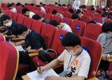 芜湖高级职业技术学校开展心理健康活动周系列活动