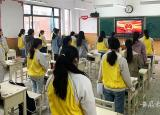 亳州幼儿师范学校举行网络升旗仪式培养学生爱国情怀