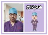 致敬最美逆行者池州学院为驰援武汉医护人员创作56幅人物漫画