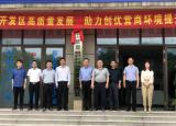 安徽全省首个工信部电子行业职业鉴定市级站落户池州