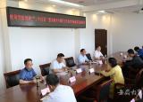 蚌埠学院深化三个以案警示教育专题民主生活会会前广泛征求意见