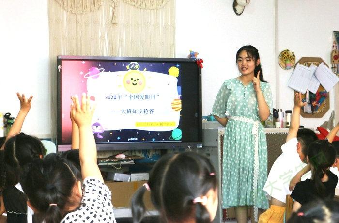 一起来爱眼,亳州幼师附属园让孩子有一个光明清晰的未来