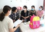 亳州幼师附属园走访慰问贫困户 共建家园连心桥