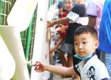 亳州幼师附幼园:亲近自然,节约水源