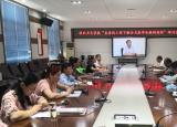 淮北卫校参加线上线下融合式教学教研创新学习研讨