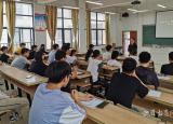 芜湖高级职业技术学校创业中心扎实开展培训工作