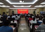 亳州市教育局规范中职招生明确纪律要求