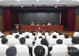 安庆皖江中等专业学校2020年首期SYB创业培训开班