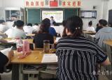 芜湖高级职业技术学校开设校级公开课促教师成长
