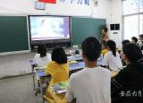 宿州应用技术学校联合社区开展疫情影响下的心理辅导活动