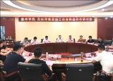 天长市十余家食品加工企业到滁州学院研讨产学研合作