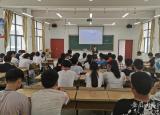 芜湖高级职业技术学校创业中心举办主题知识讲座