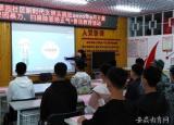 宿州应用技术学校联合社区开展预防校园暴力普法宣传活动