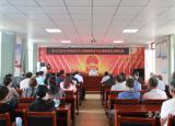 亳州幼儿师范学校与帮扶村共同开展主题党日活动