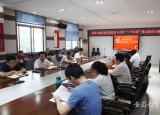 淮北卫校支部开展三个以案警示教育专题党课
