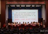 黄山职业技术学院举行习近平新时代中国特色社会主义思想知识竞赛