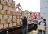 核力助脱贫枣日奔小康黄山学院助销新疆和田地区皮山县农特产品