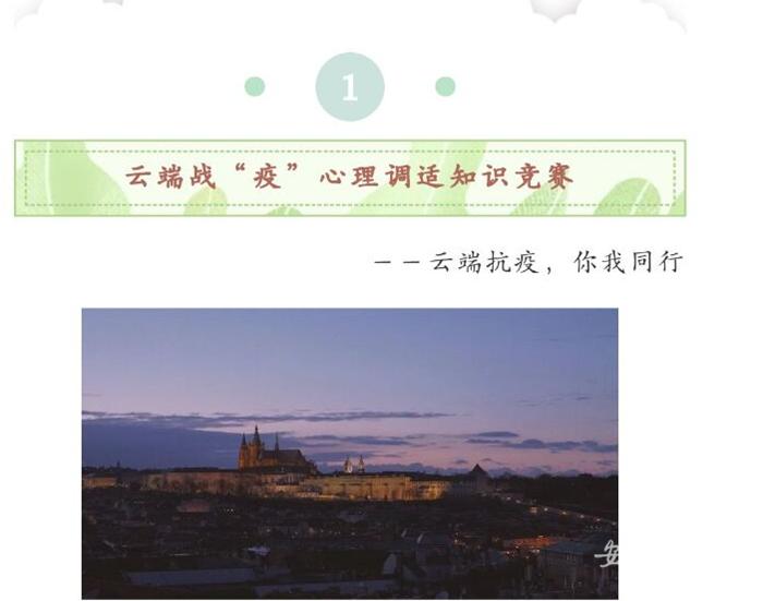 QQ图片20200619151827.png