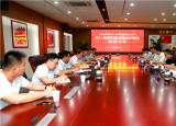 安庆师范大学与中国电信安庆分公司签订战略合作协议