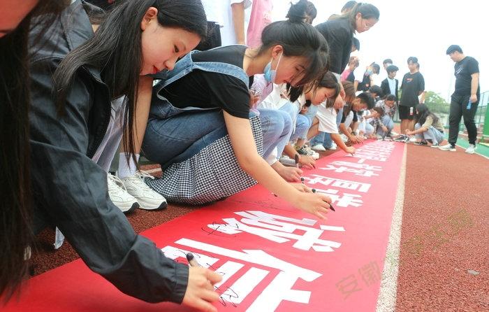 亳州工业学校:诚信教育进校园 争做诚实厚道诚信担当中职生