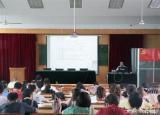 馬鞍山工業學校開展教師校本培訓