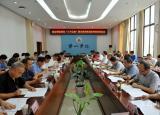 黄山学院开展深化三个以案警示教育政治监督集体谈话
