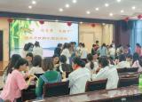 淮北卫校开展包粽子、缝香囊主题活动迎端阳