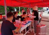 淮南师范学院2020年第二批学生顺利返校复学