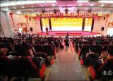 滁州学院2万+师生、家长参加云毕业典礼送别2020届毕业生
