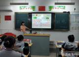 宣城市机电学校开展三爱三节主题教育活动