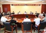 青春勇于担当谱写未来华章滁州学院与毕业学子同叙离情共话未来