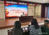 淮北卫校开展传承红色基因,争做时代新人主题教育