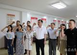 亳州学院系列活动庆祝党的生日